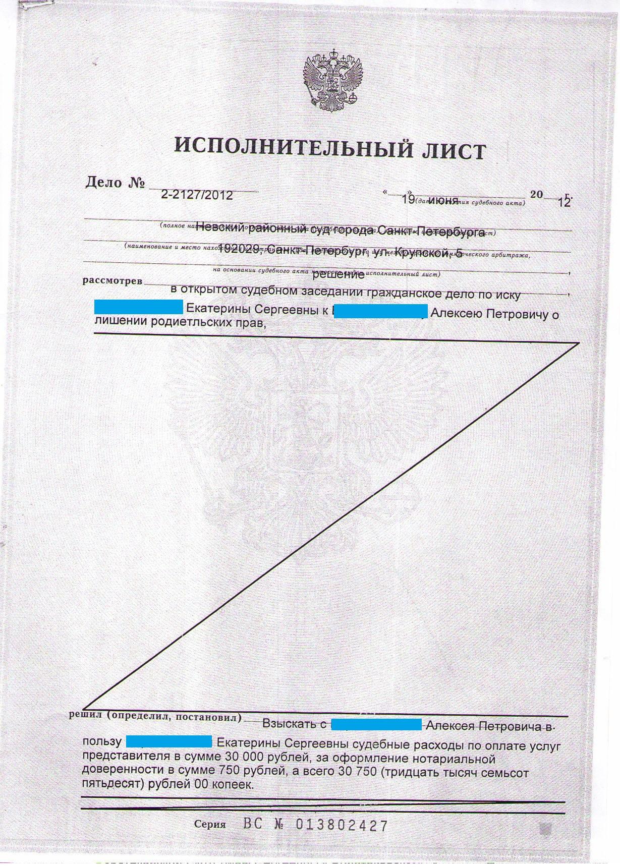 Макарычев 9 Класс ГДЗ Новый Учебник
