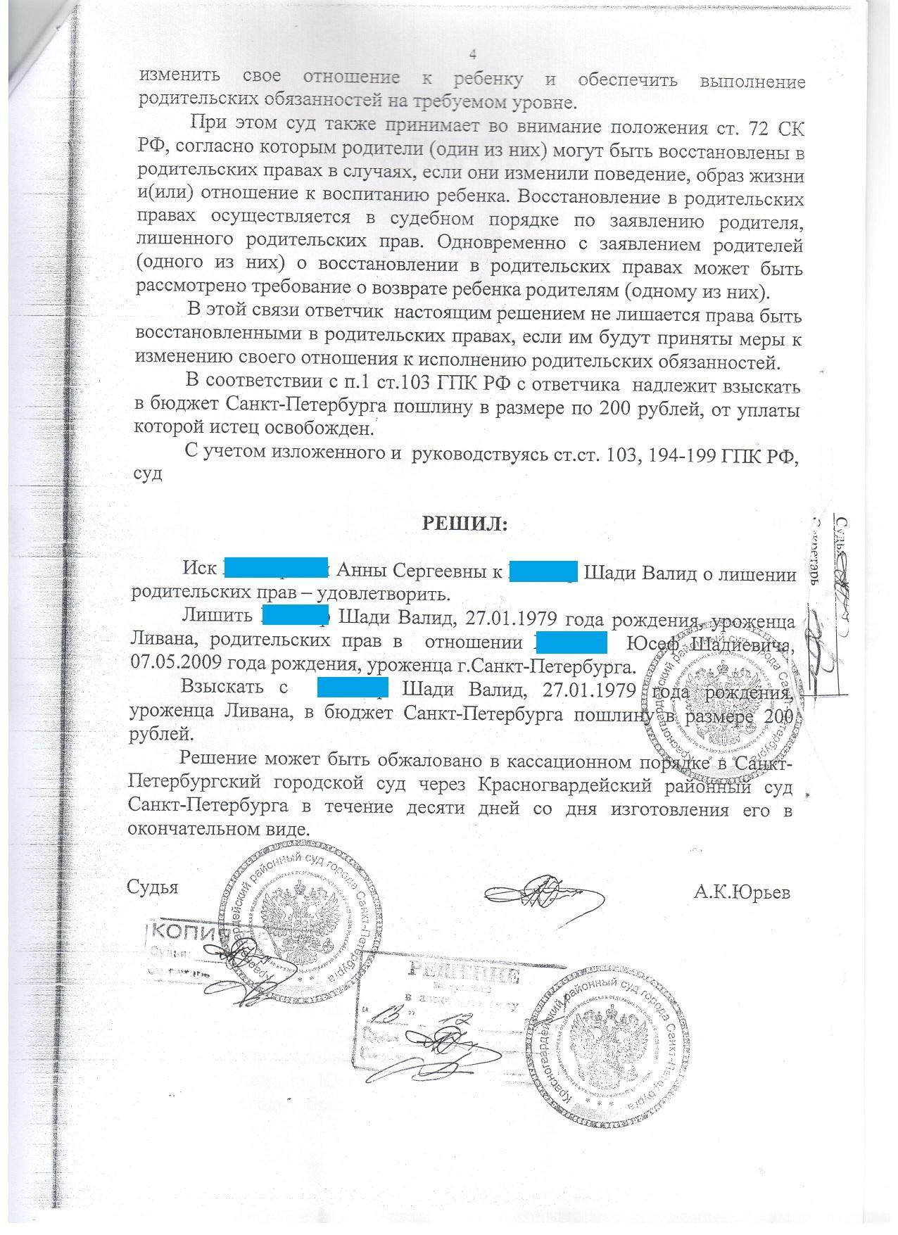 12.02.2016. У банка отозвана лицензия – что делать вкладчику