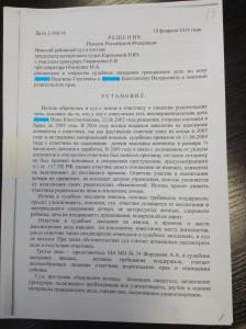 Решение Невского районного суда-18.02.2014-1