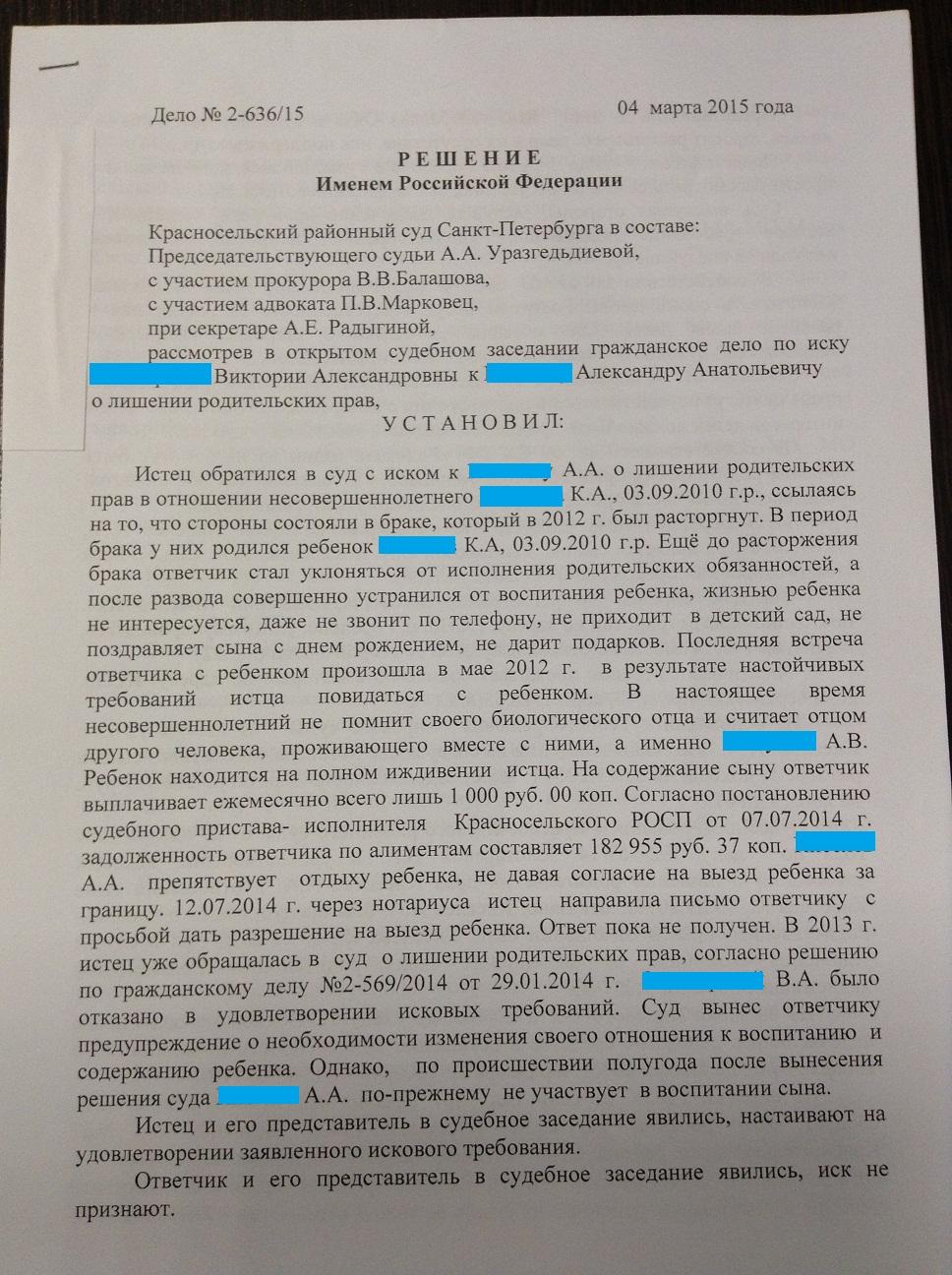 Услуги юриста курск